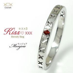 人気特価激安 リング ガーネット リング プラチナ 誕生石 キス kiss kiss ピンキー 指輪 ××× キス エタニティ メンズリング 指輪 バレンタインデーの贈り物 お祝い, プロ食材で家庭応援 しょくたっく:60dd7c85 --- bit4mation.de