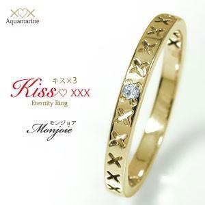 独特の素材 リング キス kiss 10金 アクアマリン ××× エタニティ メンズリング 指輪 誕生石 ピンキーリング バレンタインデーの贈り物 お祝い, ふくしかく e603f3a9