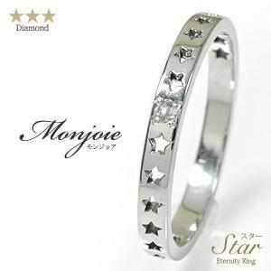 正規激安 指輪 ピンキー ダイヤモンド お祝い リング 指輪 プラチナ 流れ星 ピンキー メンズリング 指輪 誕生石 スター 星 バレンタインデーの贈り物 お祝い, asty:cdfe329d --- bit4mation.de