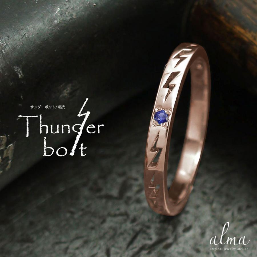 最初の  指輪 ピンキーリング 18金 サファイア 雷 稲妻 メンズリング インディアン サンダー サファイア エタニティ 指輪 メンズリング 指輪 誕生石 バレンタインデーの贈り物 お祝い ポイント消化, ケルエ:ae567bfd --- bit4mation.de