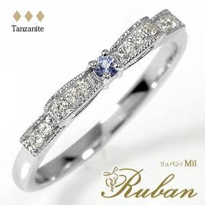 最高の品質 リング リボン リボン ミル タンザナイト リング プラチナ リング 誕生石 レディース 指輪 ピンキー レディース, テンリュウシ:fc9020ff --- airmodconsu.dominiotemporario.com