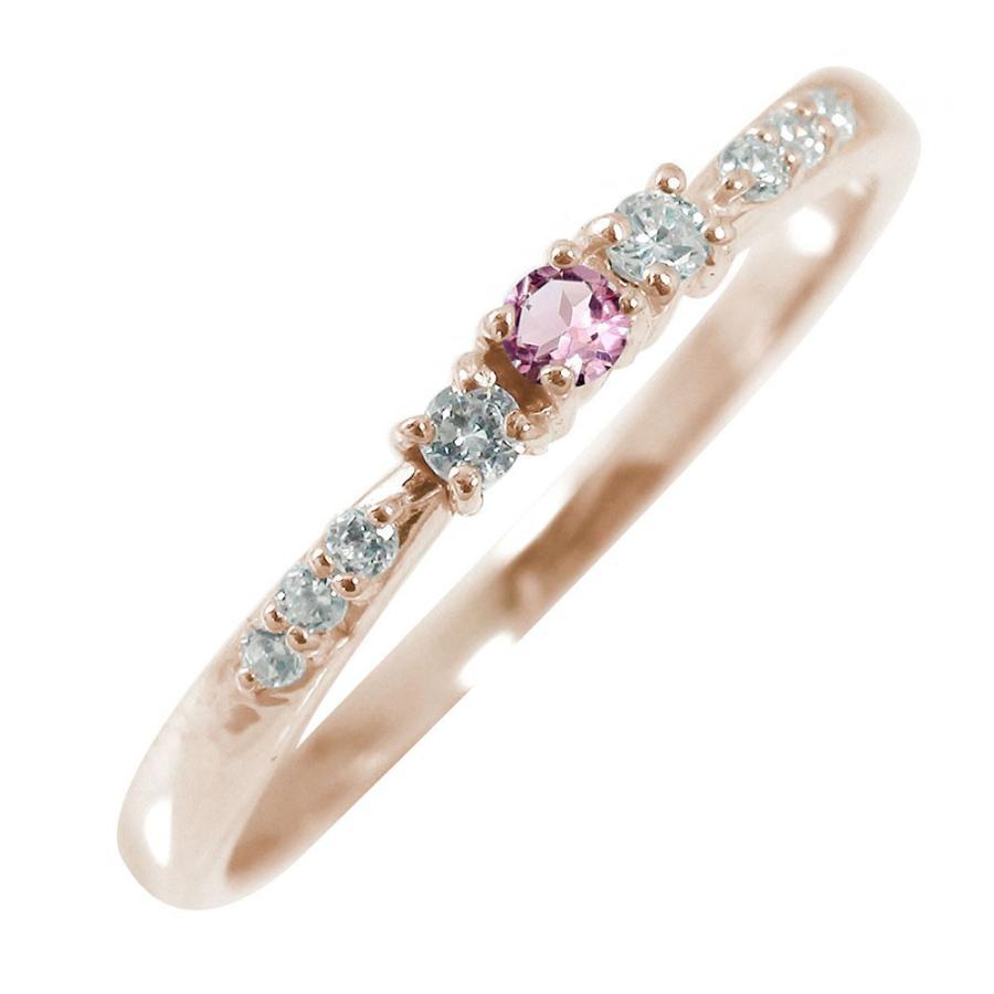素晴らしい外見 指輪 ピンクトルマリン 18金 k18 18k リング ピンキーリング 華奢 ジュエリー 指輪 レディース, ヘルメット 専門店 NEO RIDERS 7ccece5d