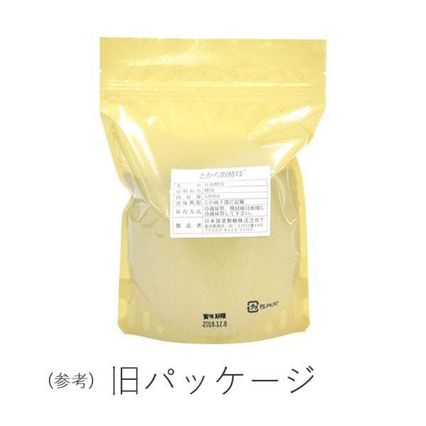 とかち野酵母 500g (冷蔵発送商品)製菓製パン用乾燥酵母業務用|alnaturia|03