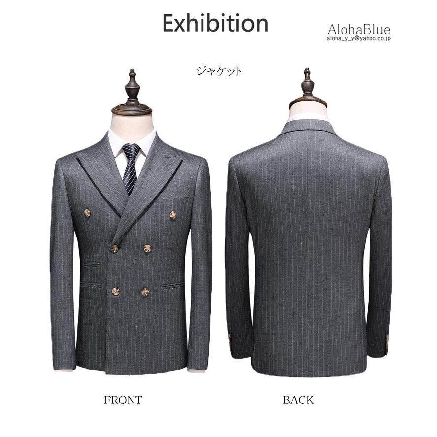 ダブルスーツ メンズ 3ピーススーツ 6つボタン スリーピース スリーピー ビジネススーツ ストライプ柄 細身 スーツ 通勤 紳士 aloha0118 07