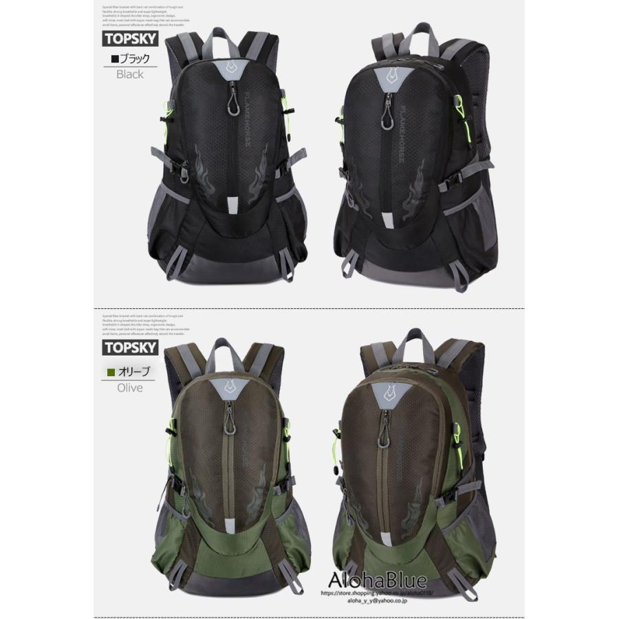 リュックサック メンズ リュック バックパック 登山バッグ 登山リュック 大容量 デイパック 旅行 アウトドア バッグ ハイキング 2020|aloha0118|15