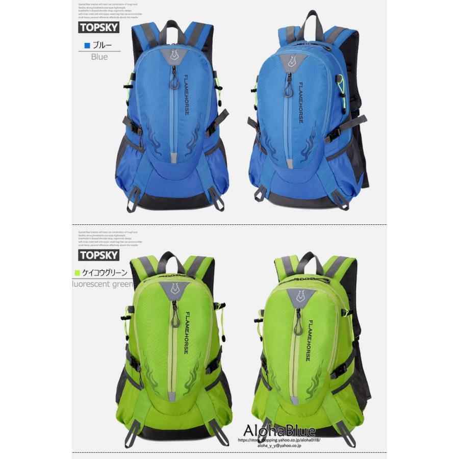 リュックサック メンズ リュック バックパック 登山バッグ 登山リュック 大容量 デイパック 旅行 アウトドア バッグ ハイキング 2020|aloha0118|18