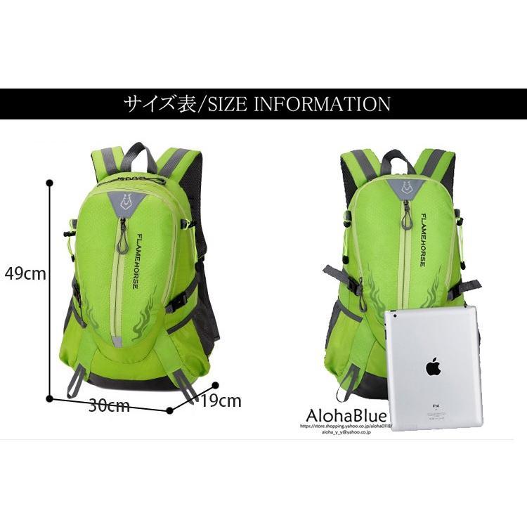 リュックサック メンズ リュック バックパック 登山バッグ 登山リュック 大容量 デイパック 旅行 アウトドア バッグ ハイキング 2020|aloha0118|03