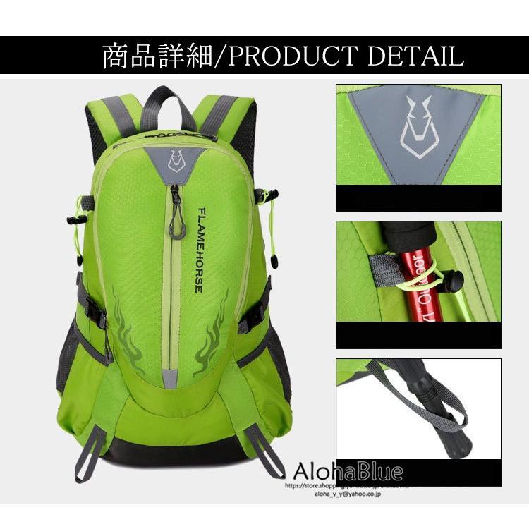 リュックサック メンズ リュック バックパック 登山バッグ 登山リュック 大容量 デイパック 旅行 アウトドア バッグ ハイキング 2020|aloha0118|07