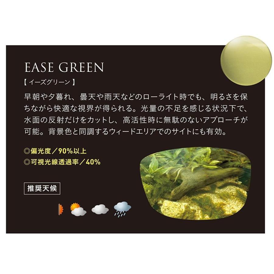 超安い Zeque(ゼクー) EASE BATLER/ F-1724 ガンメタル&ネイビー EASE BLUE GREEN/ BLUE MIRROR, BROS:ae891cfd --- airmodconsu.dominiotemporario.com