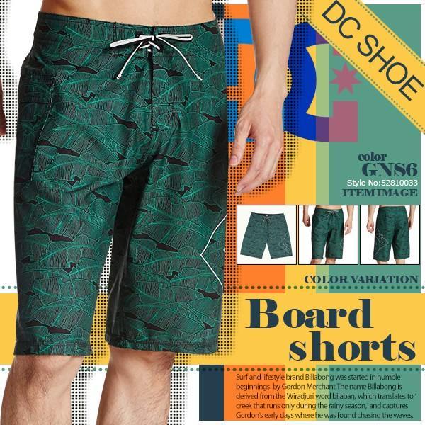 ディーシー 人気 ブランド スイムウェア ボードショーツ パンツ メンズ サーフパンツ 夏 ボタニカル 水着 緑 52810033 DC SHOE