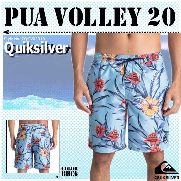 クイックシルバー ボードショーツ メンズ 人気 ブランド おしゃれ コーデ 夏 海 リゾート PUA VOLLEY 20 QUIK銀 EQYJV03310