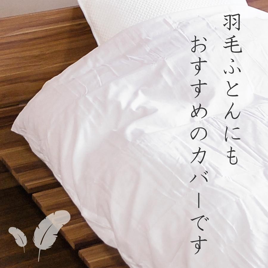 掛け布団カバー シングル 綿100% 和晒し ガーゼ 日本製 布団カバー 綿100 コットン 150X210cm ホワイト ピンク ブルー グレー グリーン ネイビー ブラウン|alor21|15