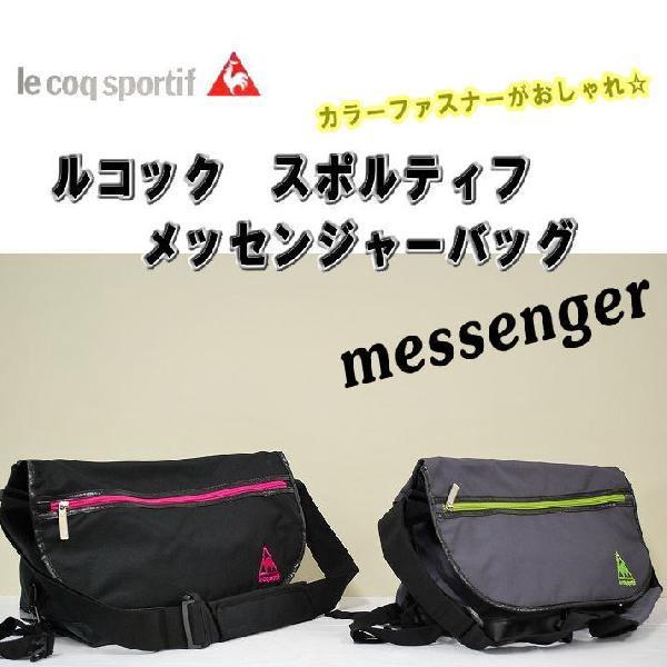 le coq sportif ルコック スポルティフ メッセンジャーバッグ QA-851193【2色展開】