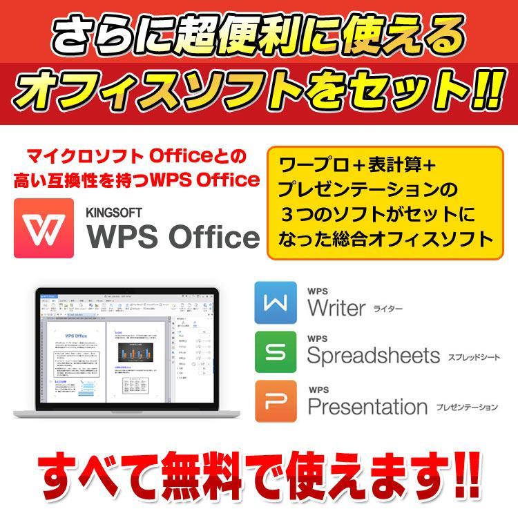 デスクトップ 中古 ゲーミングPC GeForce GTX 1650 新品SSD256GB メモリ8GB NEC Mate MK32M/B-P 第6世代 Corei5 6500 DVDROM Windows10 Pro 64bit WPS Office付|alpaca-pc|03