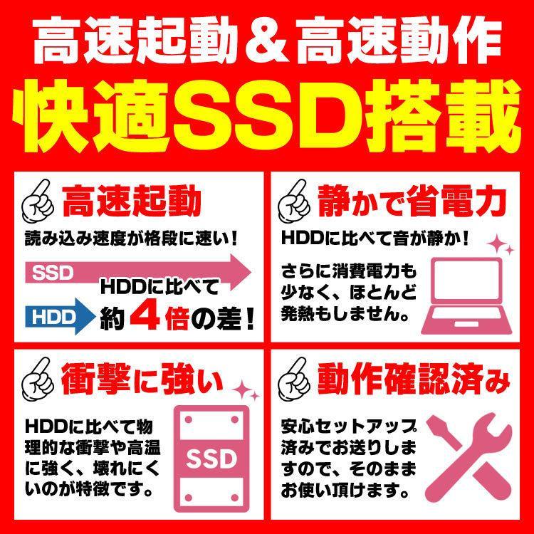 Panasonic Let's note CF-SX2 Core i5 3320M メモリ4GB SSD128GB DVDマルチ 12.1インチ USB3.0 Webカメラ Windows10 Pro 64bit Office付き 中古 ノートパソコン|alpaca-pc|02