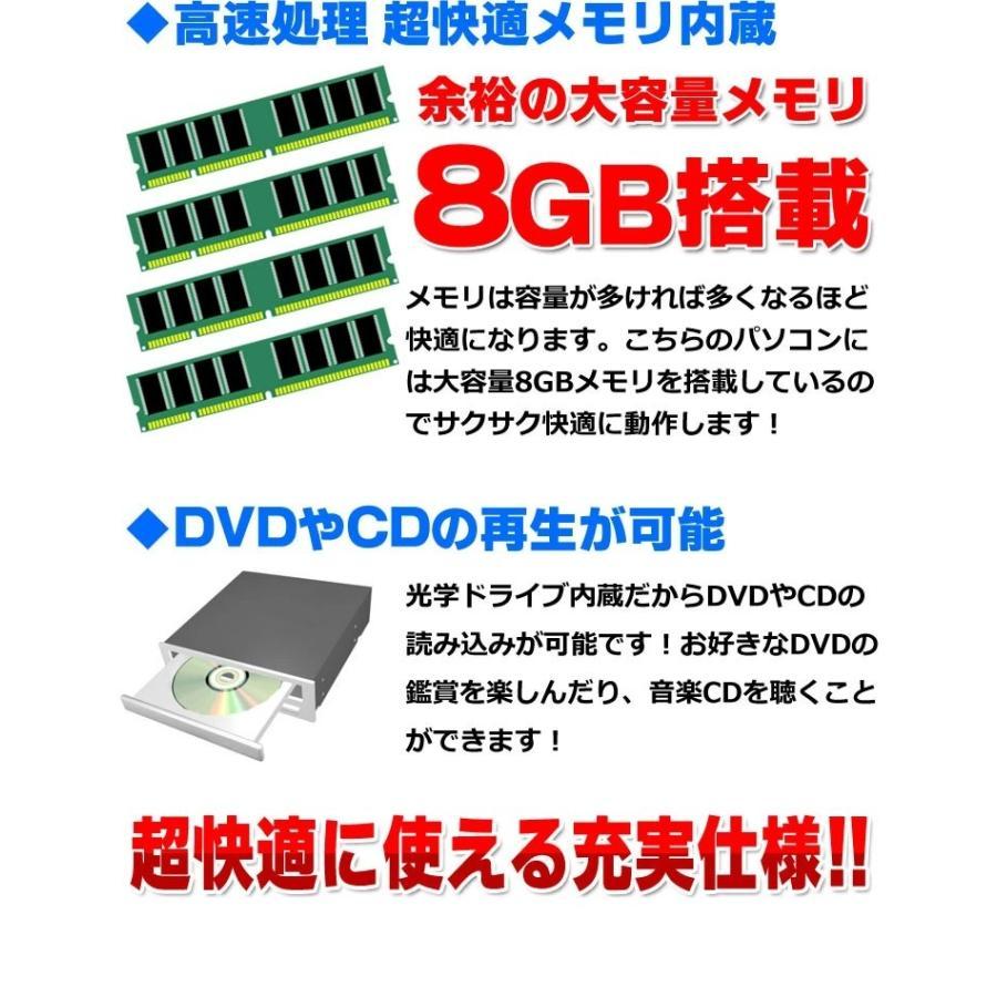 ノートパソコン 中古 Windows10 Kingsoft WPS Office付き Corei7 メモリ8GB 新品SSD512GB おまかせノートPC 15.6型ワイド DVDROM 無線LAN 中古パソコン alpaca-pc 05