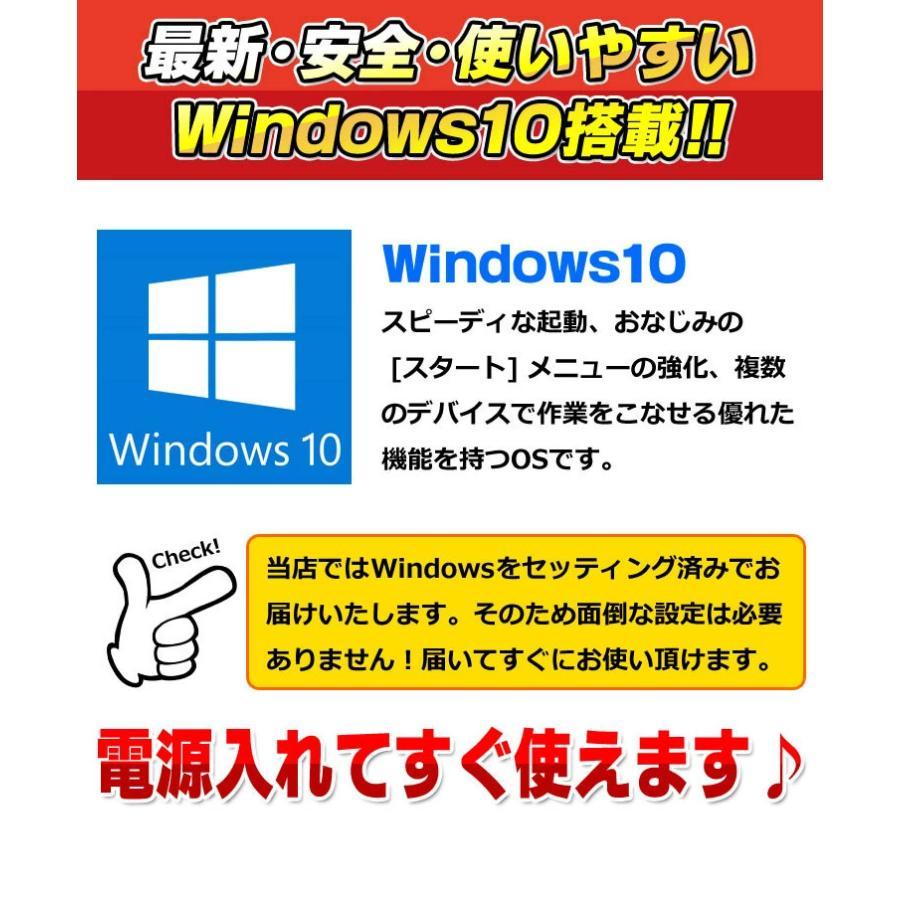 ノートパソコン 中古 Windows10 Kingsoft WPS Office付き Corei7 メモリ8GB 新品SSD512GB おまかせノートPC 15.6型ワイド DVDROM 無線LAN 中古パソコン alpaca-pc 07