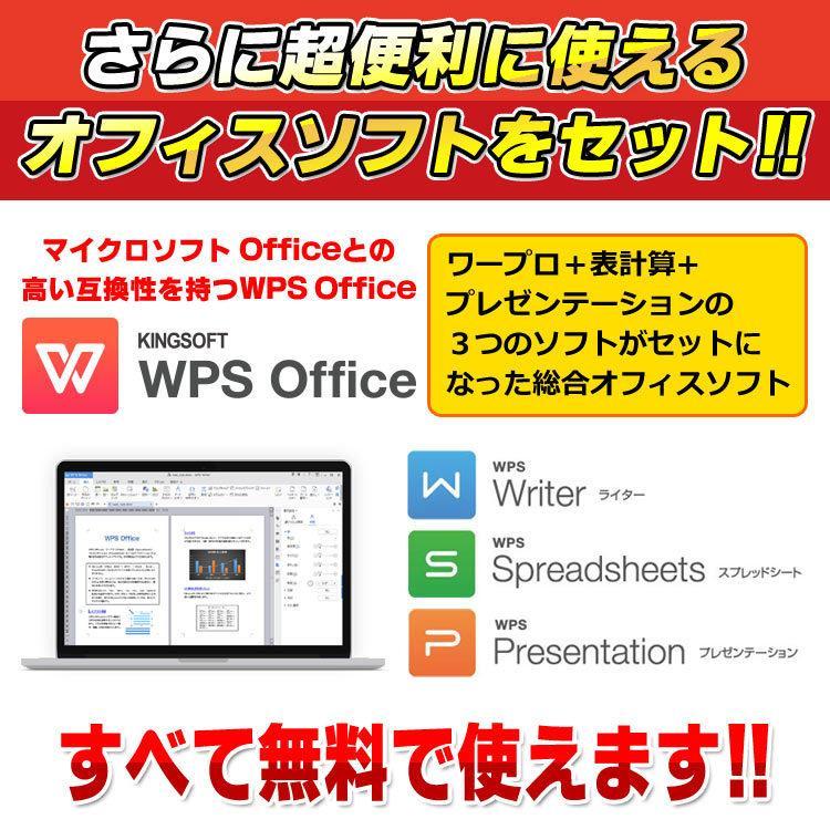 ノートパソコン 中古 Windows10 Kingsoft WPS Office付き Corei7 メモリ8GB 新品SSD512GB おまかせノートPC 15.6型ワイド DVDROM 無線LAN 中古パソコン alpaca-pc 08