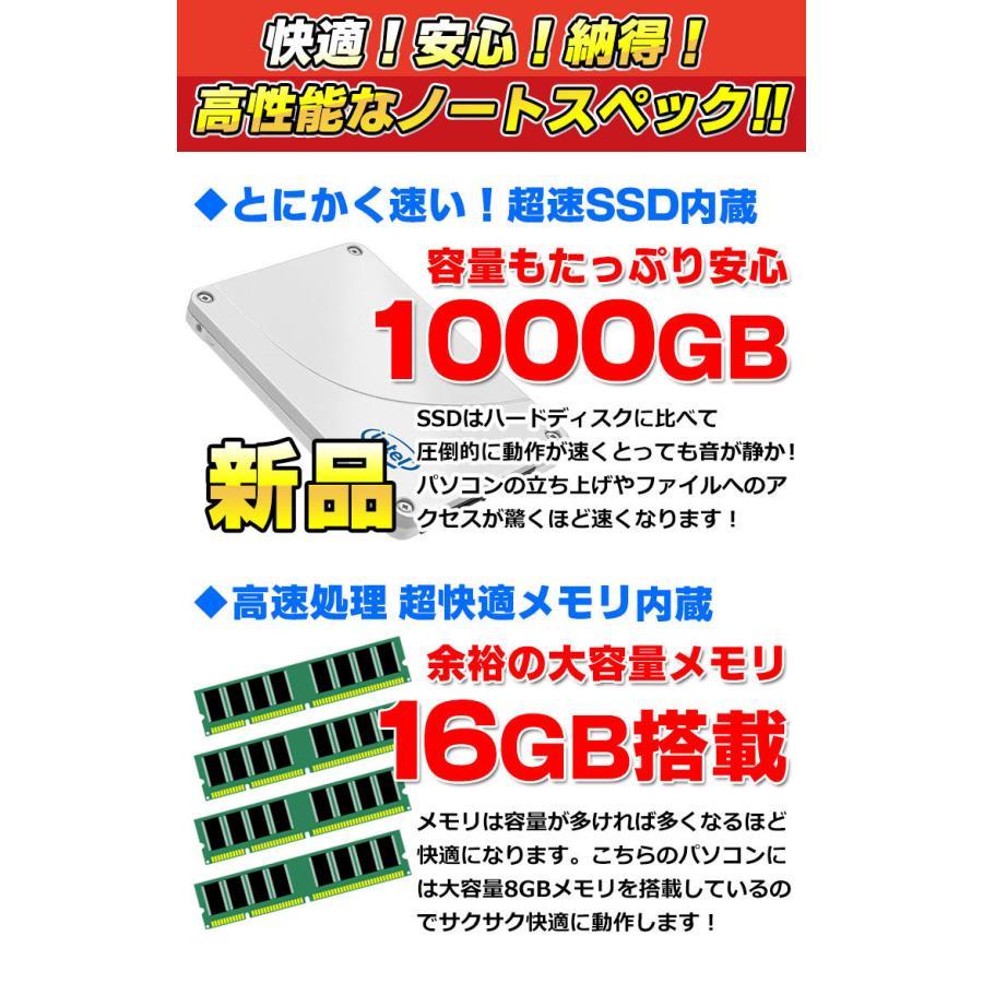 ノートパソコン 中古  新品SSD1TB メモリ16GB搭載  WPS Office付きおまかせノートPC Core i5 DVDROM 15インチ ワイド Windows10 64bit 無線LAN|alpaca-pc|04