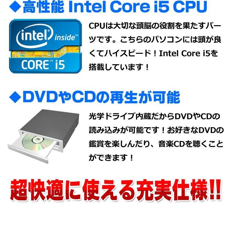 ノートパソコン 中古  新品SSD1TB メモリ16GB搭載  WPS Office付きおまかせノートPC Core i5 DVDROM 15インチ ワイド Windows10 64bit 無線LAN|alpaca-pc|05