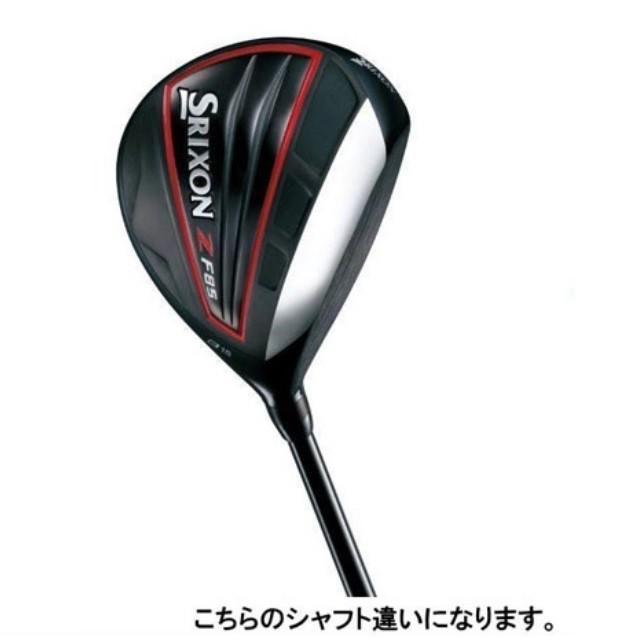 ダンロップ スリクソン ZF85 ゴルフ フェアウェイウッド Diamana DF 2018年モデル メンズ ダンロップ XXIO