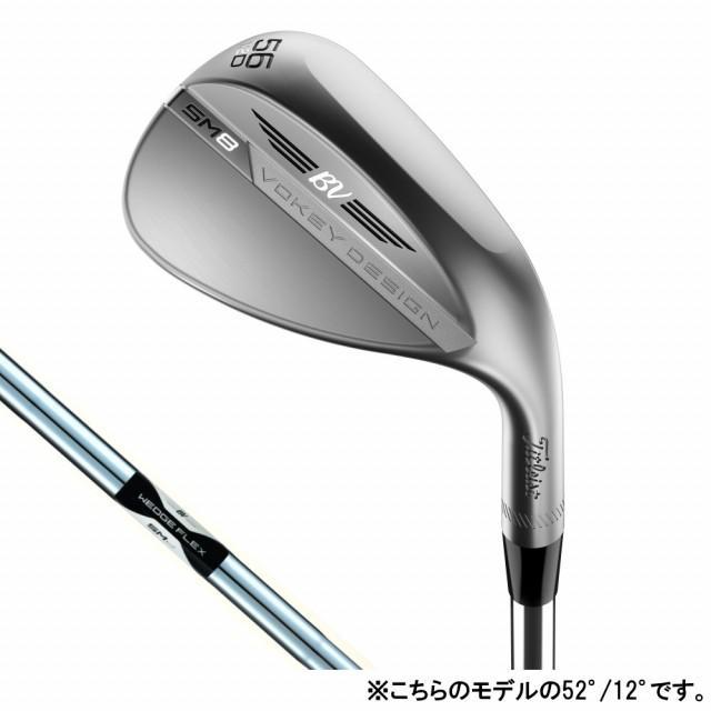 タイトリスト ボーケイ SM8 ツアークローム DG S200 5212F 12゜ 価格 ゴルフ 2020年 Titleist メンズ 売買 ウェッジ 52゜