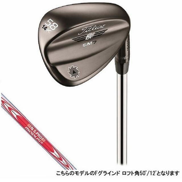 タイトリスト SM7 ウェッジ 50/12 N.S.PRO MODUS3 TOUR 120 2018年モデル メンズ ゴルフ Titleist