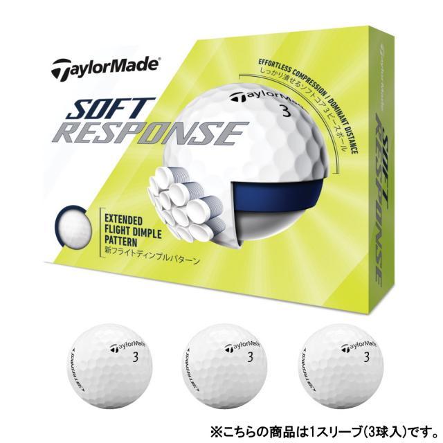 テーラーメイド ソフトレスポンス 即納最大半額 ボール SOFTRESPONSE M7179101 格安 1スリーブ ゴルフ 公認球 3球入 TaylorMade