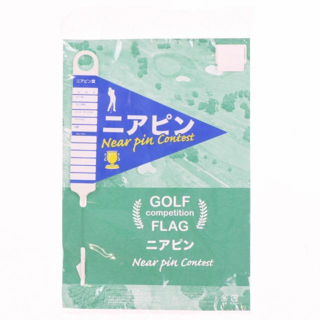 ニアピンフラッグ 0941001800 ゴルフ ジャパーナ 割引も実施中 JAPANA 推奨 コンペ用品