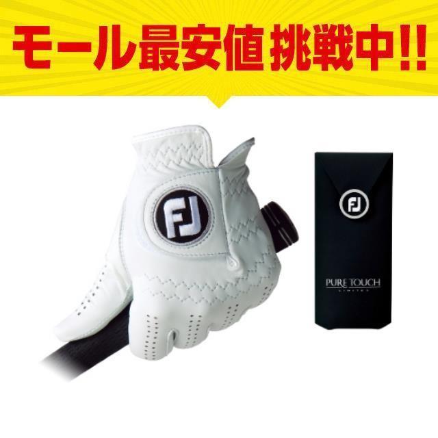 フットジョイ PURE TOUCH TOUR LIMITED ピュアタッチ FGPU 手袋 格安 価格でご提供いたします 市販 ゴルフグローブ ホワイト メンズ 左手
