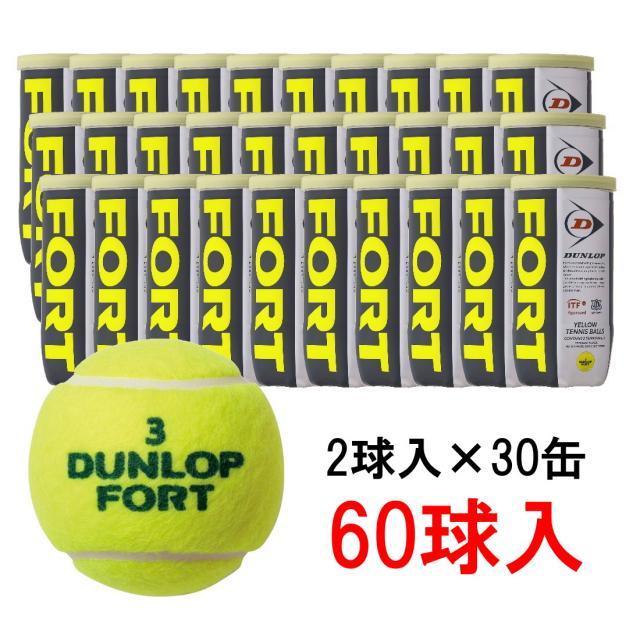 ダンロップ FORT フォート 2球×30缶 60球 DFEYL2CS60 セール 特集 プレッシャーボール スーパーセール期間限定 硬式テニス DUNLOP