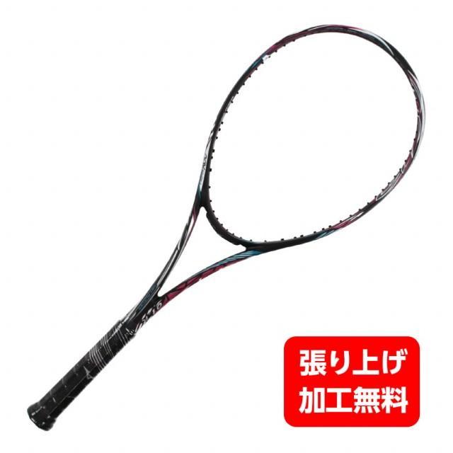 ミズノ ブランド品 国内正規品 アウトレット SCUD 01-R スカッド01アール 63JTN05364 : 公式ストア MIZUNO ブラック 前衛 01R 未張りラケット 軟式テニスラケット
