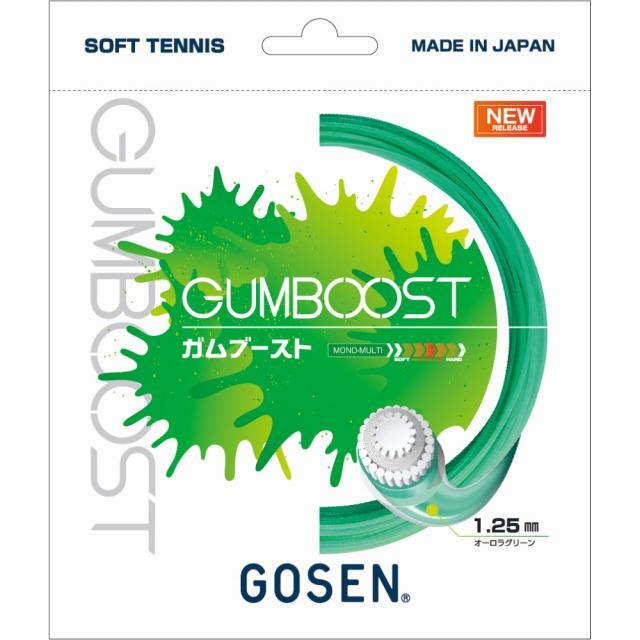 ゴーセン GUMBOOST オーロラグリーン ガムブースト SSGB11OG 正規品 ソフトテニス ストリング 贈答 GOSEN