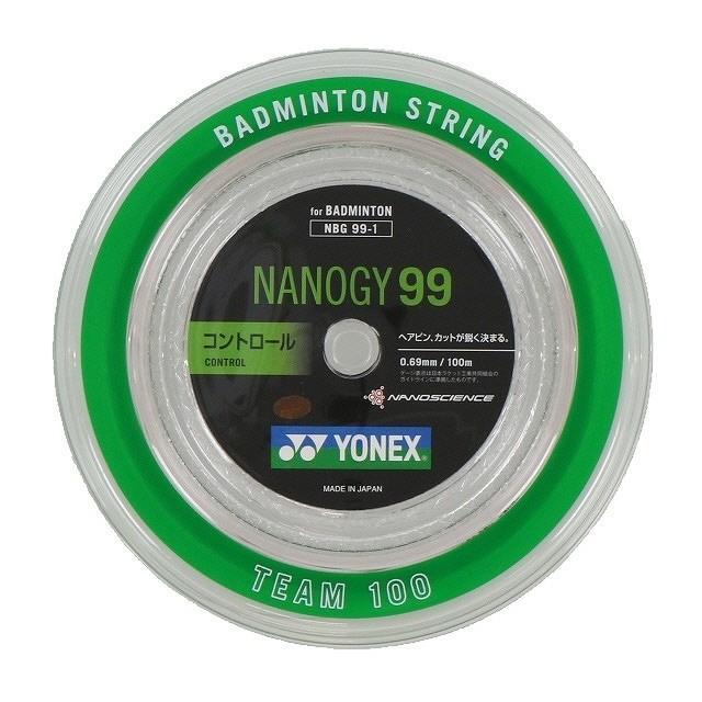 ヨネックス YONEX SALENEW大人気! バドミントン ストリング NBG99-1 内祝い ロールガット ナノジー99