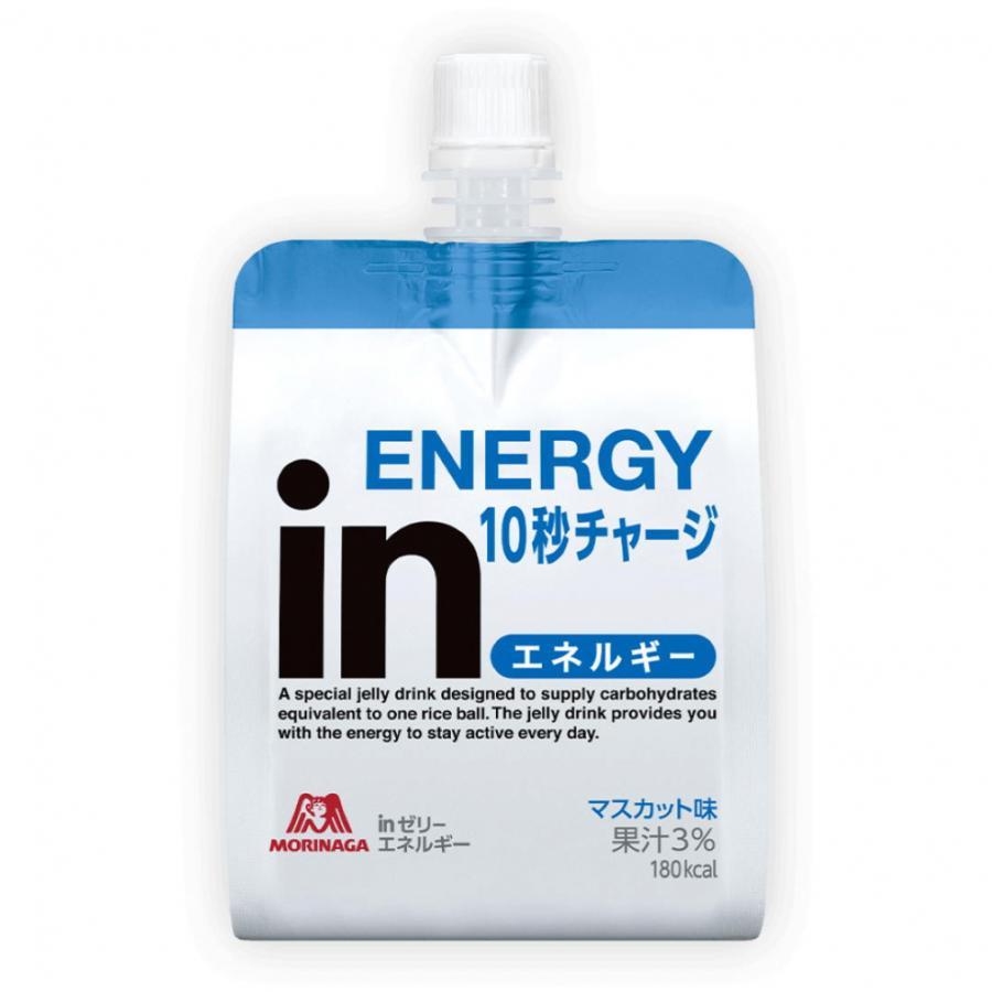 ウイダー inゼリー エネルギー マスカット味 熱中症 店内全品対象 購買 28MM84200 暑さ対策