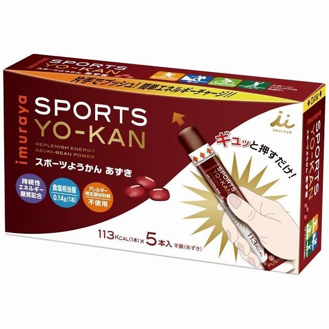 井村屋 スポーツようかん 当店一番人気 あずき 5本 世界の人気ブランド 11356