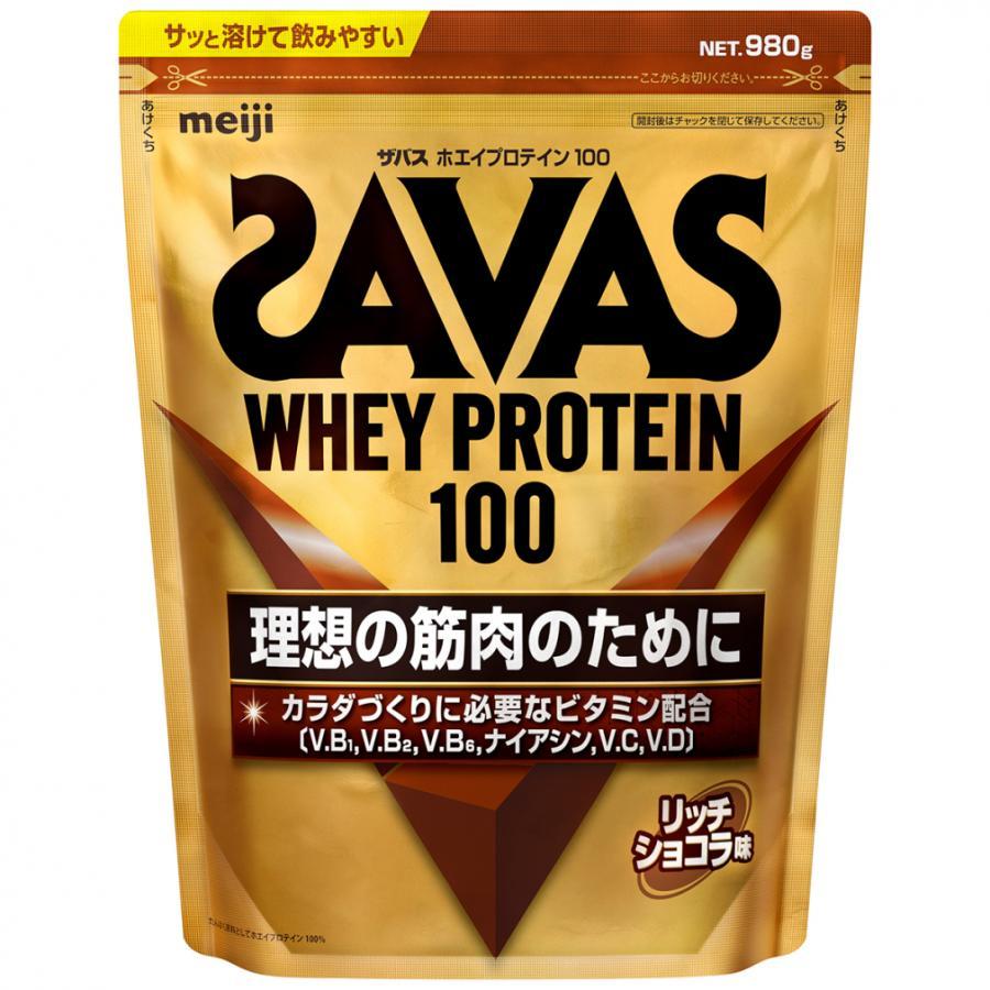 ザバス ホエイプロテイン 超安い 100 リッチショコラ味 1050g CZ7382 SAVAS 50食分 最新アイテム プロテイン