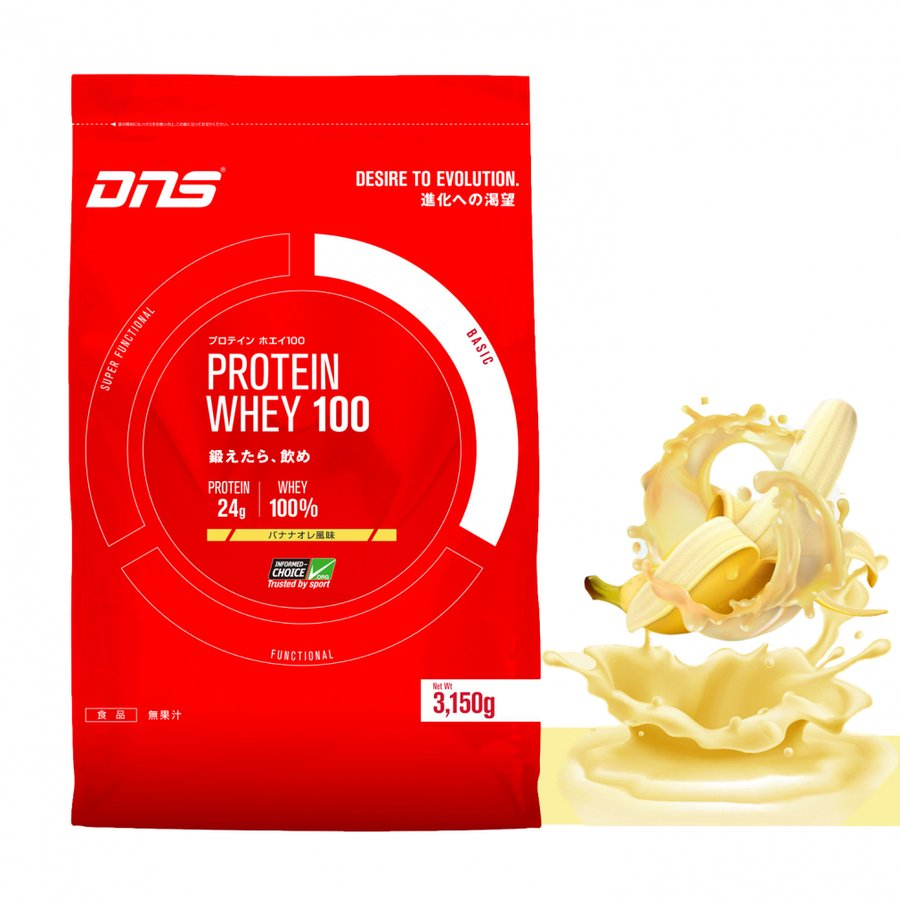 DNS(ディーエヌエス)プロテイン ホエイ 100 バナナオレ風味 3150g