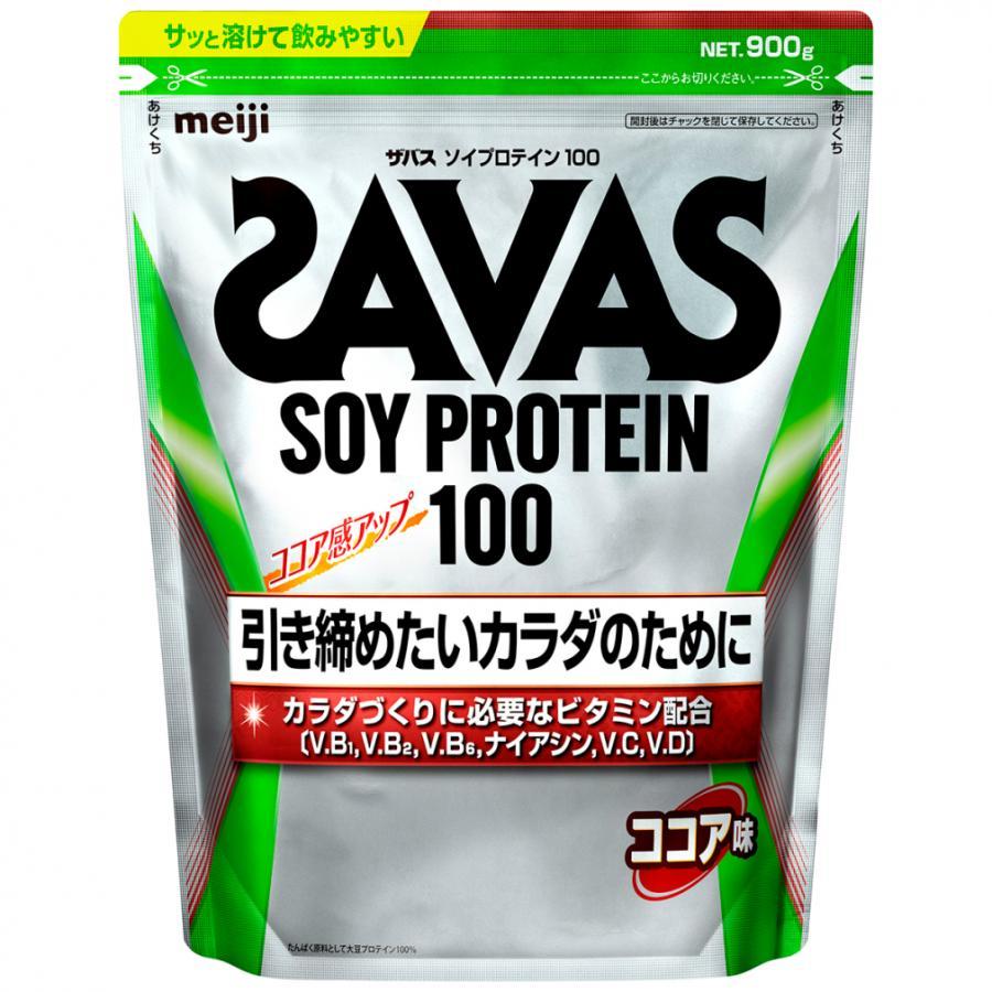 供え ザバス ソイプロテイン100 ココア味 45食分 プロテイン 945g CZ7472 直営ストア SAVAS