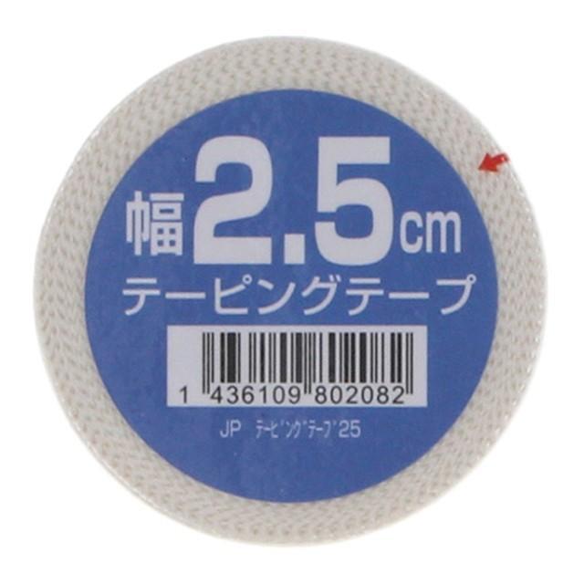 テーピングテープ 送料無料新品 着後レビューで 送料無料 幅2.5cm 長さ9.1m 関節固定用 親指用 非伸縮 固定テープ 手首用