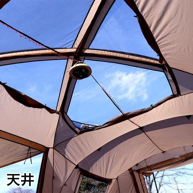 アルペンアウトドアーズ AOD-1 2ルームテント 4人用 キャンプ ドームテント : ベージュ ALPEN OUTDOORS 夏用 涼しい|アルペン PayPayモール店|08