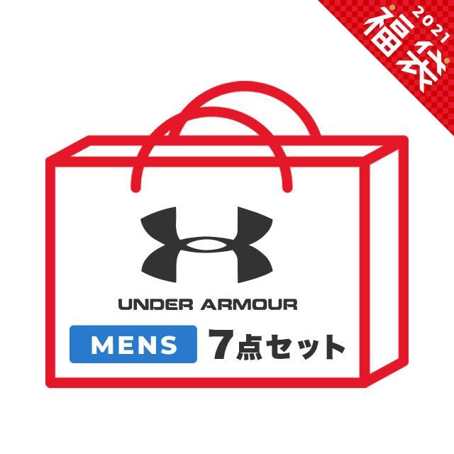 福袋 2021 新春 お楽しみ袋 アンダーアーマー 野球 7点セット 21M0101 メンズ UNDER ARMOUR|アルペン PayPayモール店