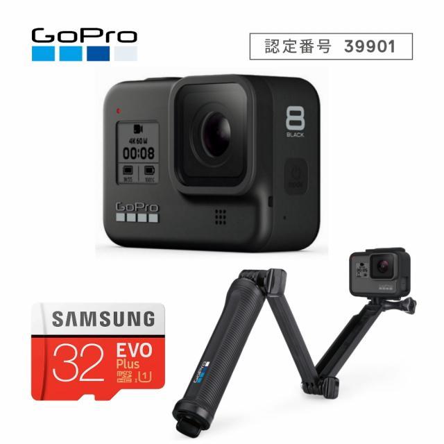 お買得 3点セット 贈り物 ゴープロ HERO8 Black ついに入荷 3WAY SDカード 限定3点セット ヒーロー8 ブラック GoPro 国内正規品 CHDHX-801-FW