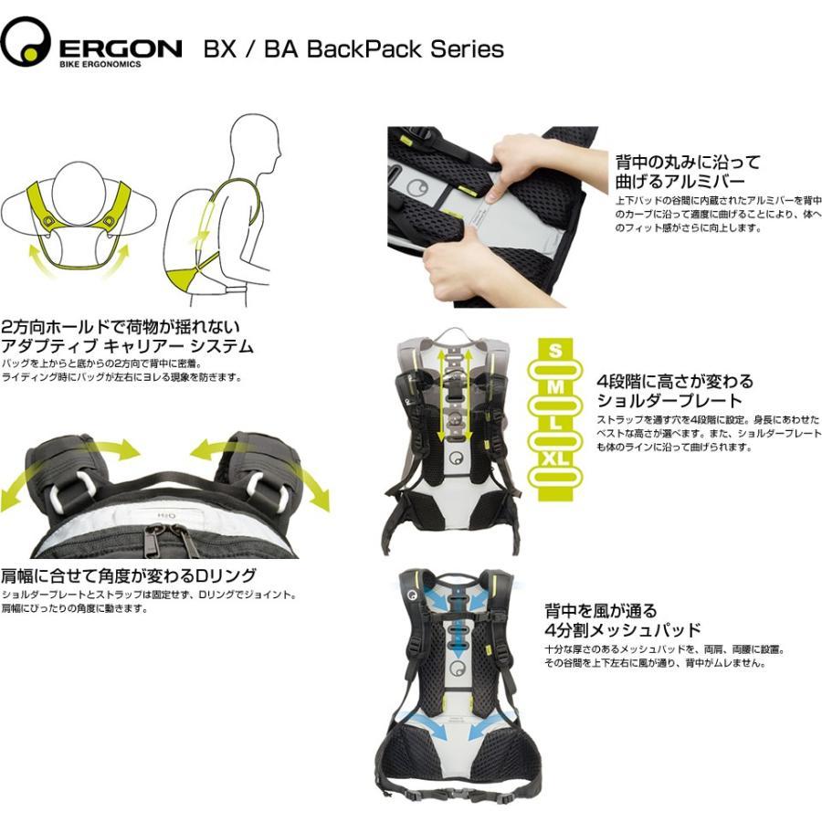 ERGON スモール BX3 ブルー エルゴン|alphacycling|05