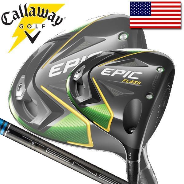 高級素材使用ブランド キャロウェイ ゴルフ EPIC 2019年 エピック フラッシュ CALLAWAY ドライバー (三菱ケミカル テンセイ シャフト) AVブルー 65 シャフト) CALLAWAY GOLF EPIC FLASH USAモデル, ケイホクチョウ:d2609ab5 --- taxreliefcentral.com