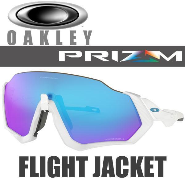 (10月11日ごろ入荷予定) オークリー プリズム サファイア フライトジャケット サングラス OO9401-0237 スタンダードフィット OAKLEY PRIZM SAPPHIRE FLIGHT JA
