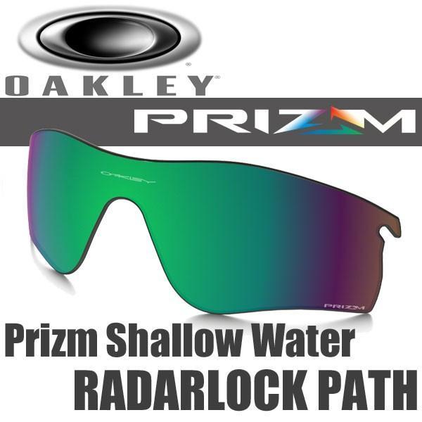 オークリー プリズム シャロー ウォーター ポラライズド レーダー ロック パス 交換 レンズ 101-118-006 OAKLEY PRIZM SHALLOW WATER POLARIZED RADARLOCK PATH
