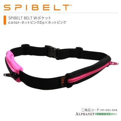 SPIBELT SPECIAL Wポケット ホットピンクZip×ホットピンク スパイベルト ベーシック ウエストバッグ ヒップバッグ