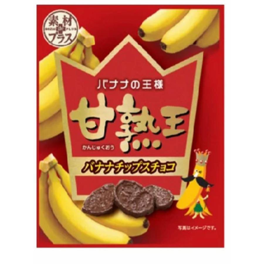 三菱食品 素材deプラス「甘熟王」バナナチップスチョコ 35g×8袋×1組 alt111 02