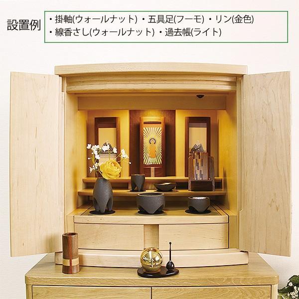 コンパクト仏壇 仏具 11点セット 17号 ワイド カラー2色 W50 H505 天然木 メープル材 過去帳 たまゆらリン 日本製 セール 送料無料 ALTAR アルタ|altar|03